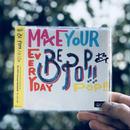 【特別版】限定シングルCD【Be POP!!】