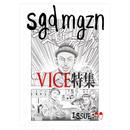 sgdmgzn00号 - DJ VICE - 送料無料