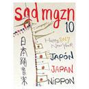 sgdmgzn10号 - 日本踊音楽 - 送料無料