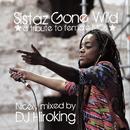 Sistaz Gone Wild 【Download】