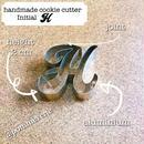 Initial  H  cookie cutter