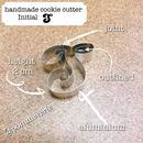Initial  S  cookie cutter