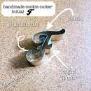 Initial  F  cookie cutter