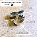 Initial  E  cookie cutter