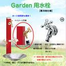【カクダイ】寒冷地仕様 シンプル 一口 蛇口 シルバー MGA-174