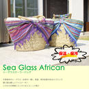 【シーグラス アフリカン】クーラーバッグ カゴバック 保温 保冷 (全2色)AM-P7
