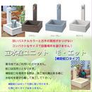 【 LANDEX ランデックス 】モエット 水栓柱 双口 2口 補助蛇口タイプ (ブラウン)MLA-112