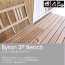 【AZUMAYA 東谷】バイロン 折りたたみ アカシア 二人掛けベンチ AZ2-P183(NX-904)