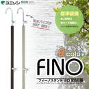 【 FINO / フィーノスタンド 】水栓柱 (全2色)双口 2口 二口 ウォータースタンド MYT-P267