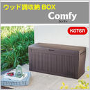 KETER ケター【COMFY コンフィ】ウッド調 収納BOX キャスター付 大容量 GA-262