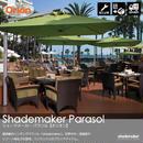 【shademaker parasol シェードメーカーパラソル】オリオン(全2色)【JCB-1148】