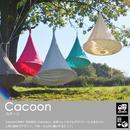 【CACOON カクーン】ツリーループ付 カクーン アウトドア つり下げテント(全3種類) GA-p325