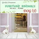 ガーデンオーナメント ウェルカム アニマル 犬 フレンチブルドッグ 2匹セット 置物 Sサイズ ウェルカム 玄関 庭 ショップ アンティーク 店舗 動物 YT-390