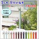 不凍水栓柱 水抜き アイスルージュ 1.8m 14色 蛇口付 水道 庭 水栓柱 凍結防止 角柱 TM
