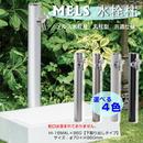 【 MELS メルス 】水栓柱 円柱 (ブラック)単口 1口 MGA-P146