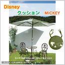 タカショー ディズニー MICKEY ミッキーマウス クッション 椅子 座布団 丸 グリーン 紐付き プレゼント 贈り物