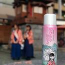 マドンナミスト(化粧水)【80g】