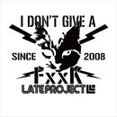 カッティングステッカー『猫 × I DON'T GIVE A FxxK』ブラック