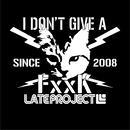 カッティングステッカー『猫 × I DON'T GIVE A FxxK』ホワイト
