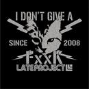 カッティングステッカー『猫 × I DON'T GIVE A FxxK』シルバーメタリック