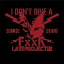カッティングステッカー『猫 × I DON'T GIVE A FxxK』レッド