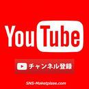 ☆★YouTube  チャンネル登録者400人追加 ★☆