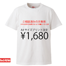 LINE@にて打ち合わせ済みの方限定注文品(A4サイズ)