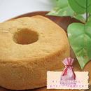 【母の日ギフト】グルテンフリー 米粉シフォンケーキ