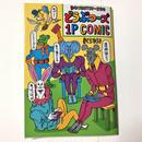 どうぶつーズ1P COMIC(全96ページ)