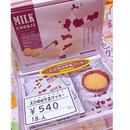 愛媛の牛乳クッキー