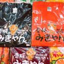 愛媛みきゃんTシャツ