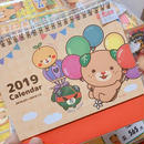 【数量限定】2019みきゃんカレンダー