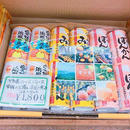 愛工房柑橘ジュース12本セット