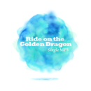 Ride on the Golden Dragon シングル全1曲(MP3)