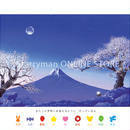 【デジタル版画/B5アクリル】「祈る星」
