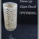 ガラス用転写紙『PYTHON』