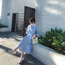 Strip Blue Dress
