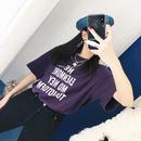 Letter purple T
