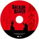 "YUTAKA CHIKU - ""BALKANBEATS TOKYO MIX Vol.1"""