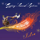 "Gypsy Sound System - ""Iskra(sample)"""