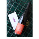 A13 Restons Nature Pinot Noir  レストン・ナチュール ピノ・ノワール