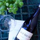 A17 Clos du Rouge Gorge Jeunes Vignes  クロ・デュ・ルージュ・ゴルジュ ジョンヌ・ヴィーニュ