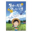 メッセージカード  季節の便り  18-0826(似顔絵ver)/1セット