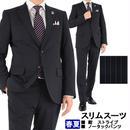 【21-1MS909】スーツ メンズ スリムスーツ ビジネススーツ 紺 ストライプ ストレッチ リンクルフリー スラックスウォッシャブル 春夏