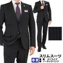 【20-1MS912】スーツ メンズ スリムスーツ ビジネススーツ 黒 ストライプ ストレッチ リンクルフリー スラックスウォッシャブル 春夏