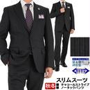 【23-2MSC06】スーツ メンズ スリムスーツ ビジネススーツ グレー ストライプ ストレッチ ライトミルド 秋冬
