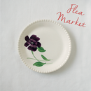 Flea Market Items | Flower Plate