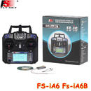 [FlySky FS-i6] 2.4G 6CH AFHDS RC FS-iA6B プロポセット