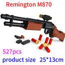 レゴ LEGO 互換品 レミントン M870 ショットガン 527ピース 作って 遊べる モデルガン 銃 知育 玩具 ブロック