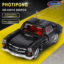Xingbao 03010クリエイティブ mocテクニックシリーズ photpong車セット ビルディングブロックレンガのおもちゃモデル